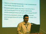 September 17. Section 1. Models of Digital Libraries.